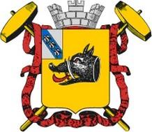 Image result for герб рыльска